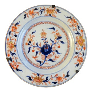 Antique Chinoserie Porcelain Decorative Plate