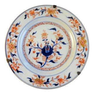 Antique Chinoserie Porcelain Decorative Plate