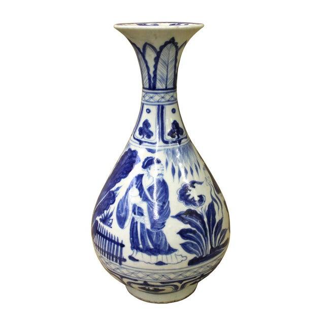 Chinese Blue & White Porcelain Yuhuchunping Vase - Image 2 of 6