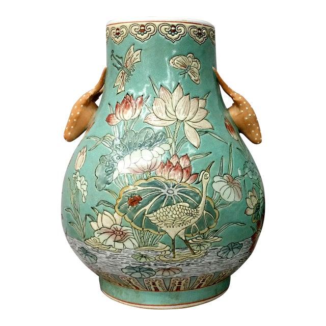 Vintage Deer Head Handle and Crane Design Vase For Sale
