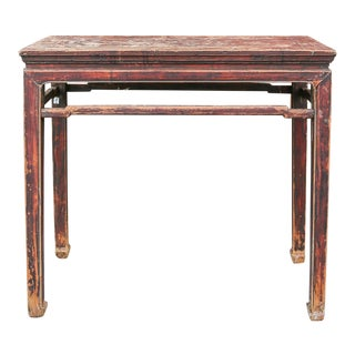 Elegant Qing Dynasty Antique Console Table For Sale