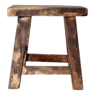 Vintage Chinese Wood Stool