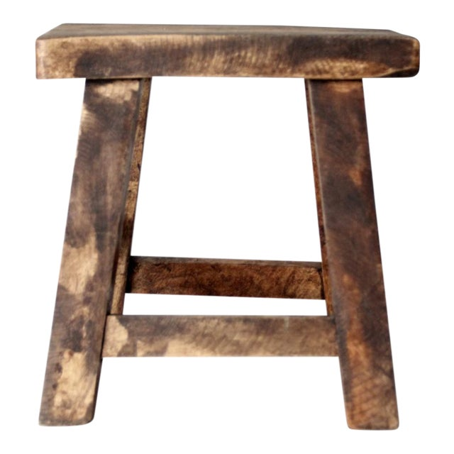 Vintage Chinese Wood Stool For Sale