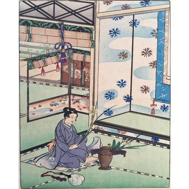 Japanese Flower Arranging Wood Block Print - Image 1 of 5