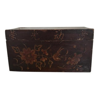 Asian Hand-Painted Vintage Wood Floral Box For Sale
