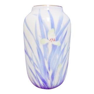 Fukagawa of Arita Japan Porcelain Vase