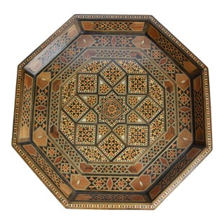 1960s Vintage Middle Eastern Inlay Octagon Tray For Sale