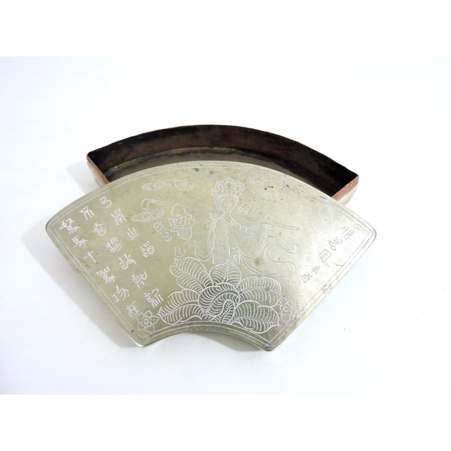 Vintage Chinese Silver Lidded Box/Catchall For Sale In Tampa - Image 6 of 6