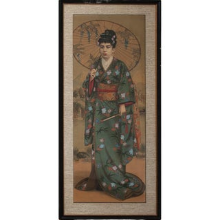 1850s Antique Japanese Portrait of a Noble Lady Silk Painting For Sale