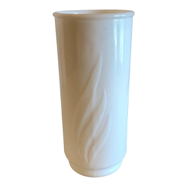 Vintage Milk Glass Vase For Sale