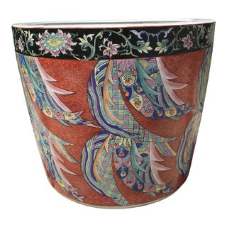 1970s Vintage Koi Fish Decorated Chinese Planter/Jardiniere For Sale