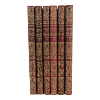 Leather-Bound Books - Set of 6