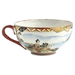 Vintage Japanese Geisha Scene Porcelain Cup For Sale