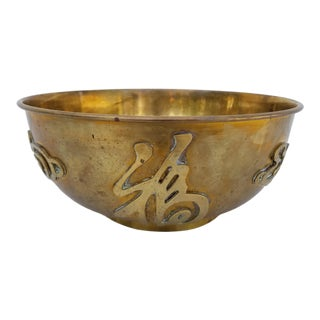 1970s Vintage Brass Chinoiserie Bowl For Sale