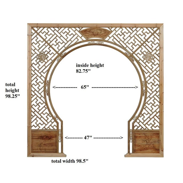 Chinese Light Natural Wood Arch - Image 2 of 10