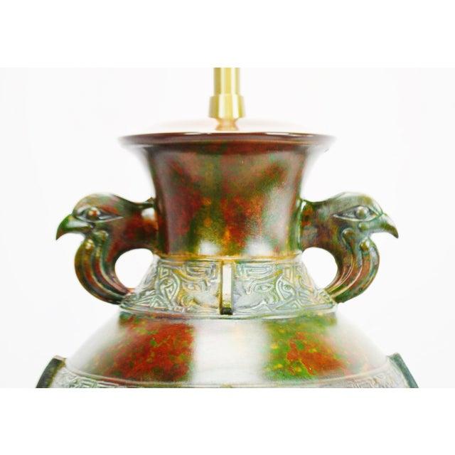 Marbro Mid-Century Egyptian Design Table Lamp - Image 5 of 11
