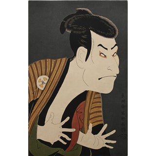 1971 Kabuki Actor N2 Print by Tōshūsai Sharaku