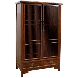 Chinese Kitchen Cabinet With Geometric Lattice Doors For Sale