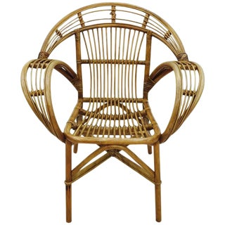 Vintage Peacock Style Rattan Arm Chair