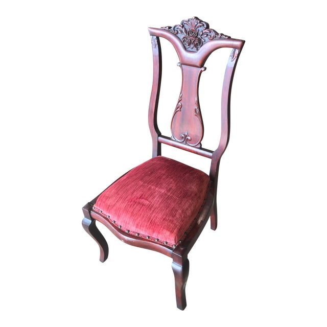 Rosette-Carved Victorian Chair - Image 1 of 8