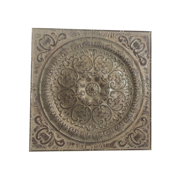 Traditional Style Embossed Metal Decorative Object - Image 1 of 7