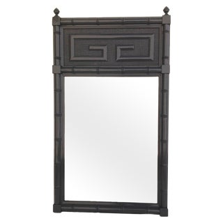 "Faux Bamboo Henry Link ""Bali-Hai"" Greek Key Mirror For Sale"