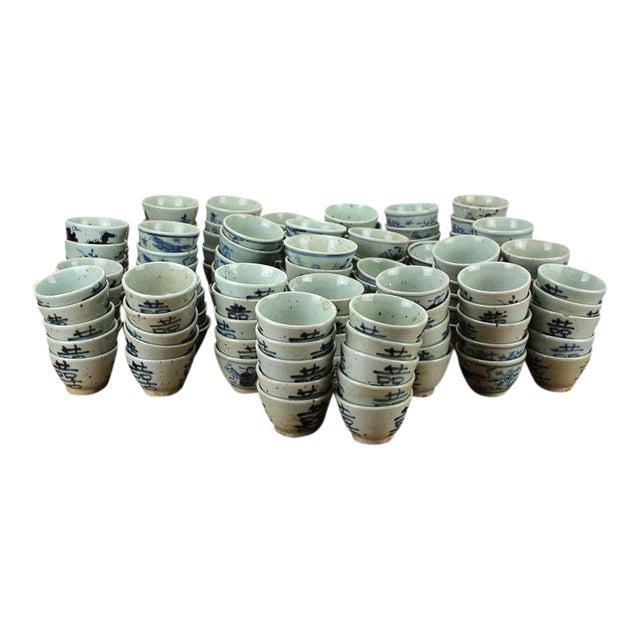 Sarreid Ltd. Vintage Blue & White Cups - Set of 316 - Image 1 of 3