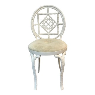 Faux Bamboo Vintage Kessler Cast Iron Bamboo Vanity Chair For Sale