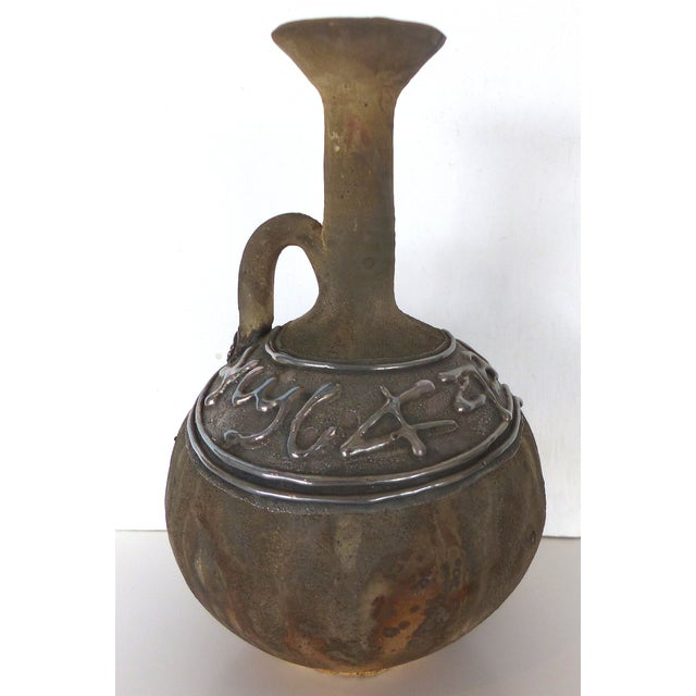 African Silver Gazelle Overlay Pottery Jar For Sale - Image 3 of 8