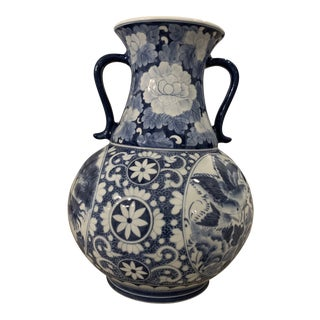 Maitland-Smith Hand Crafted Porcelain Blue & White Oriental Vase For Sale