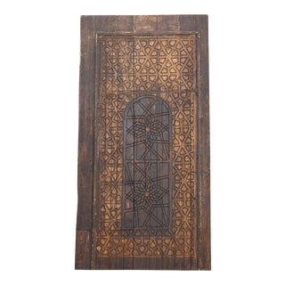 Antique Moroccan Entrance Door For Sale