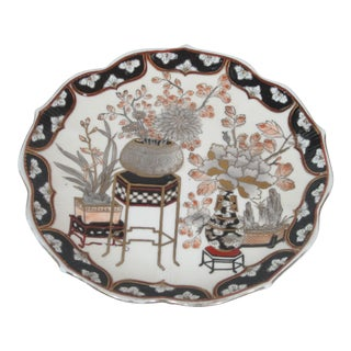 1970s Toyo Lotis Shape Asian Plate For Sale