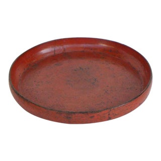 Lacquer Wooden Tray in Pagan Style, Myanmar, C.1911 For Sale