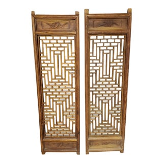 Antique Chinese Geometric Wood Screen Wall Panel Shutters - a Pair For Sale