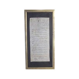 Vintage Framed Script Art