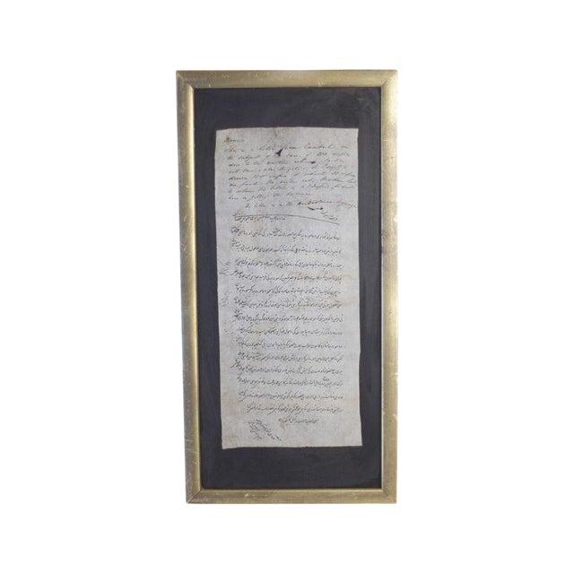Vintage Framed Script Art - Image 1 of 3