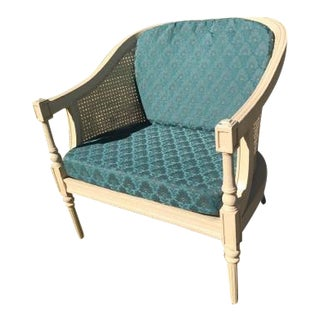 Cream & Teal Modern Accent Cane Chair For Sale
