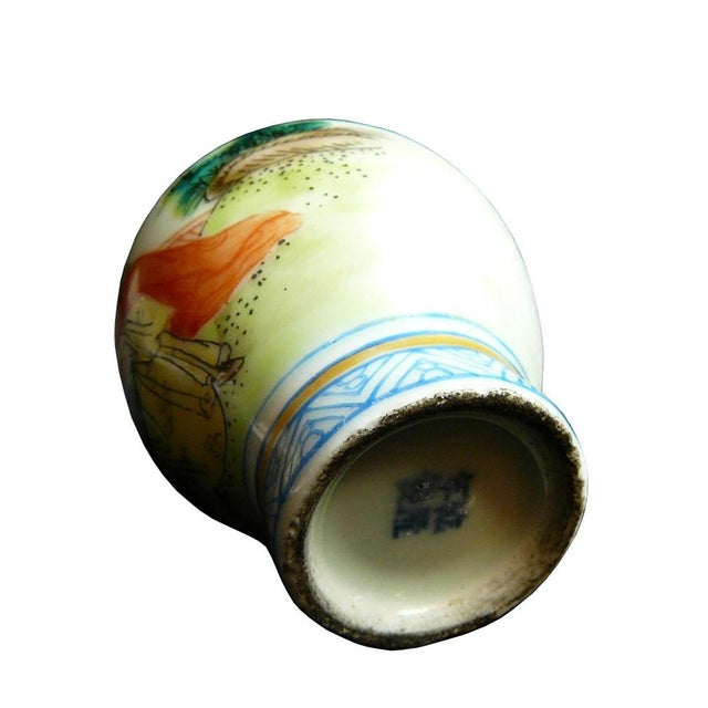 Chinese Porcelain Hand Painted Snuff Bottle Display For Sale - Image 4 of 5