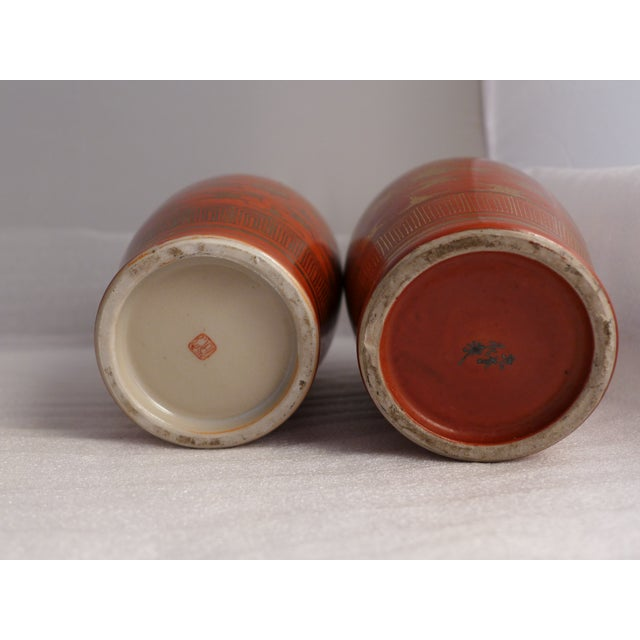Red Japanese Kutani Eiraku Red Gold Kinrande Porcelain Vases - aPair For Sale - Image 8 of 9