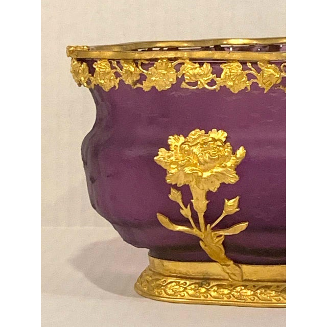 Ormolu Mounted Baccarat Amethyst Chipped Ice Centerpiece For Sale - Image 9 of 12