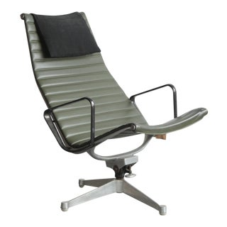 Vintage Mid Century Eames Aluminum Group Lounge Chair For Sale