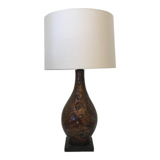 Brown Mosaic Glass Lamp