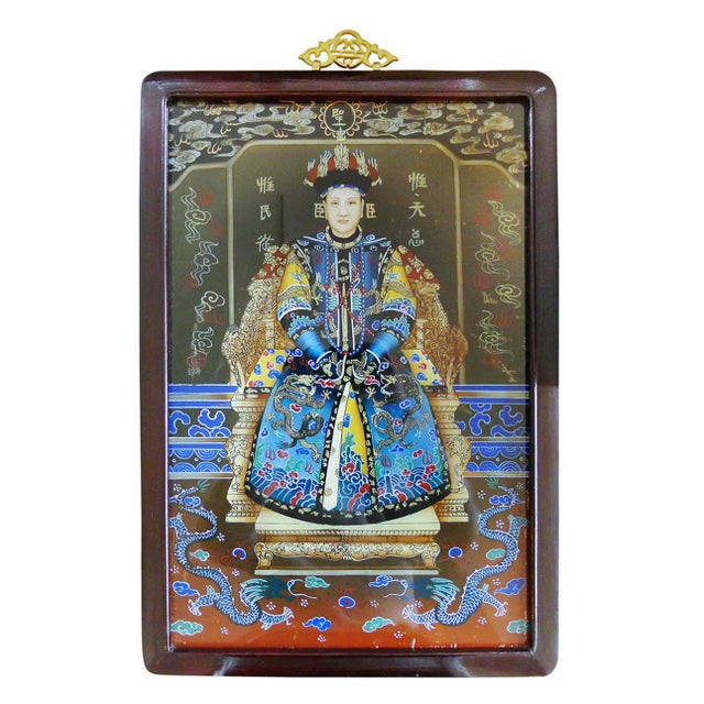 Pair of Églomisé Portraits of a Chinese Emperor & Empress For Sale - Image 4 of 6