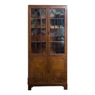 English Mahogany Display Cabinet For Sale