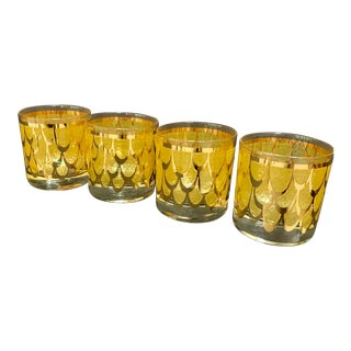 Vintage Golden Fish Scale Tumblers - Set of 4 For Sale