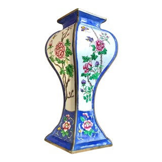 1920s/1930s Vintage Chinese Chinoiserie Enamel Over Brass Vessel For Sale