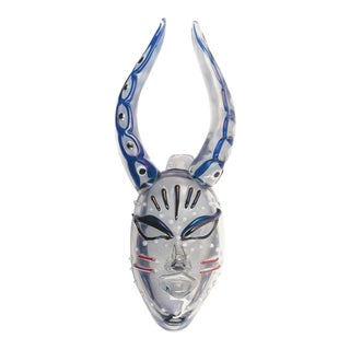 1980s Ermanno Nason Original Mask For Sale