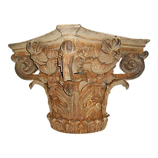 Late 19th Century Cast Iron Composite Capital With Floral Decoration For Sale