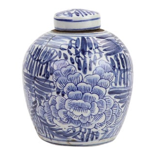 Petite Blue & White Chinese Floral Ginger Jar For Sale