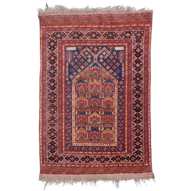 Ersari Prayer Rug For Sale